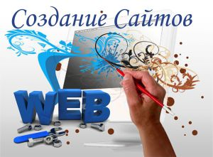 Веб студия в Ярославле